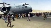 American soldiers are leaving Afghanistan by a Plane