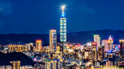 This image is showing Taiwan city